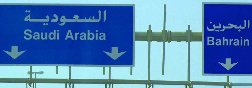 Road sign to Saudi Arabia and Bahrain